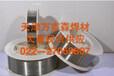 机械研究所ZD330耐磨焊丝