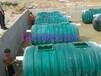 小型玻璃钢化粪池厂家批发,漳州玻璃钢化粪池,