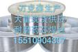 机械研究所ZD312耐磨药芯焊丝