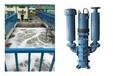 沉水风机专业废水处理效率高