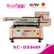 河南郑州诺彩小型6090uv打印机工艺品平板打印机多少钱一台