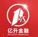 亿升金融恒指期货国际期货平台欢迎您的加人