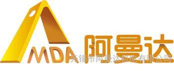 无锡市阿曼达机电有限公司