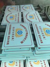 供应工程瓷砖宣传画图片