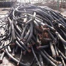 唐山电缆回收废铜回收开关柜回收锡条回收