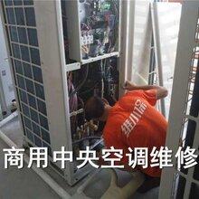 湘潭日立中央空调清洗