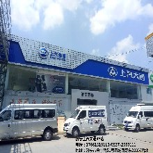 济宁商务车型7/10座上汽大通G10济宁4S店图片