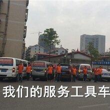 湘潭大金中央空调移机报价维小保