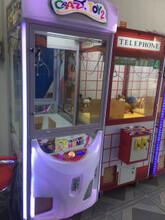 大型儿童乐园设备图片