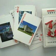定做扑克牌价格北京扑克印刷厂扑克牌游戏大全