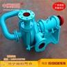 ZJW压滤机给料泵周口压滤机给料泵福阳泵业在线咨询