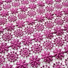 蕾丝面料蕾丝花边花边厂家长乐恒生针织有限公司