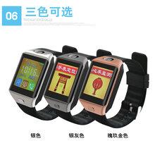 老人智能手表电话心率血压监测防丢定位插卡定位SOS电话手表图片