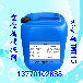 扬州燃煤电厂专用有机硫TMT15重金属捕捉剂金属沉淀剂捕集剂TMT15