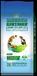 河北旺润豆粕有机肥厂家。旺润碳基酶有机肥。微生物有机肥批发