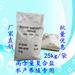 专业生产徐州过硫酸氢钾复合盐医疗废水专用