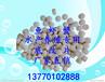 三明鱼虾蟹专用底改片底质改良剂水产养殖片剂用药