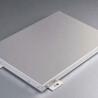 铝单板幕墙特点铝方通介绍
