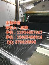 车库排水板,土工膜,求购车库排水板