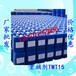 专业生产重金属捕捉剂有机硫TMT15金属沉淀剂