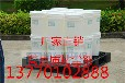 直销山东水溶型粘尘剂无尘粘尘剂20kg/桶粘尘液吸附剂
