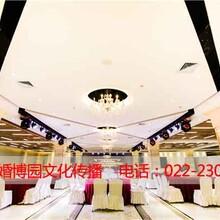 天津西青区婚礼婚宴多少钱-婚博园