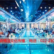 天津河东区婚礼婚宴多少钱-婚博园