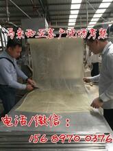 大型腐竹机生产线,宁夏腐竹生产线,全自动腐竹油皮机厂家图片