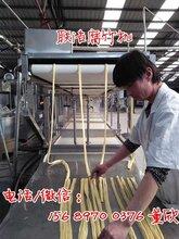 一套大型腐竹机多少钱,百色大型腐竹机,全自动腐竹生产设备图片