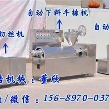 多功能人造肉机械自动豆皮机多少钱一台重庆自动豆皮机图片