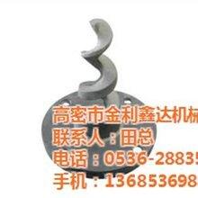 高密市金利鑫达_碳化硅脱硫喷嘴_碳化硅脱硫喷嘴价格