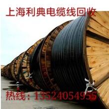 浦东新区电缆线回收上海电缆线回收公司