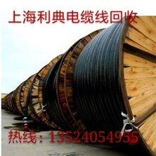 上海回收电力电缆线上海周边地区高低压电缆线回收