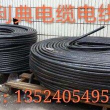 泰兴电力电缆线回收泰州电缆电线回收公司