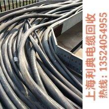 供应镇江电缆线回收丹阳扬中电缆电线回收公司