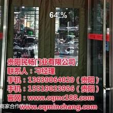 铜仁门帘安装电话,民畅门业有限公司,皮革棉门帘安装电话