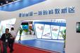 2018年(北京)教育装备展/多媒体教学/