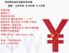 贵州国信再生资源交易市场产品;豆油