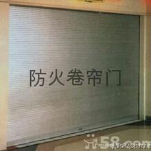 防火卷帘门价格防火卷帘门生产厂家快速卷帘门安装图片