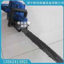 FLJ-400风动链锯煤矿用防爆气动煤矿切枕木风动链条锯图片