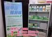 绿园清环保科技图_青岛空气净化工程_空气净化