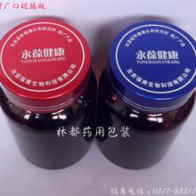 上海现货供应120毫升广口瓶