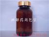淄博现货供应250毫升棕色玻璃广口瓶厂家供应