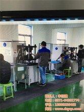 柘荣县扩散焊机电子仪器厂扩散焊机生产厂家