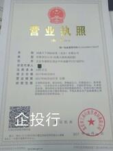 转让北京拍卖公司带许可带文物拍卖