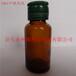 宁夏现货供应10毫升模制口服液瓶林都供应