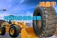 标准铲车轮胎17.5-25正品加厚铲车轮胎20.5-25工程车轮胎