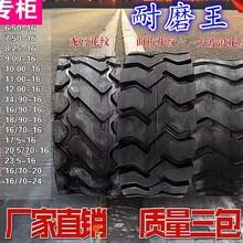 正品全新人字花纹16/70-20铲车轮胎小型装载机车轮胎