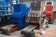大型金属粉碎机价格金属粉碎机新型金属粉碎机