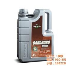 车用润滑油代理商车用润滑油天津圣保路在线咨询